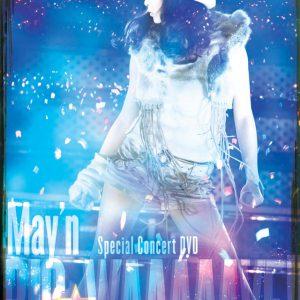 BW_DVD_640