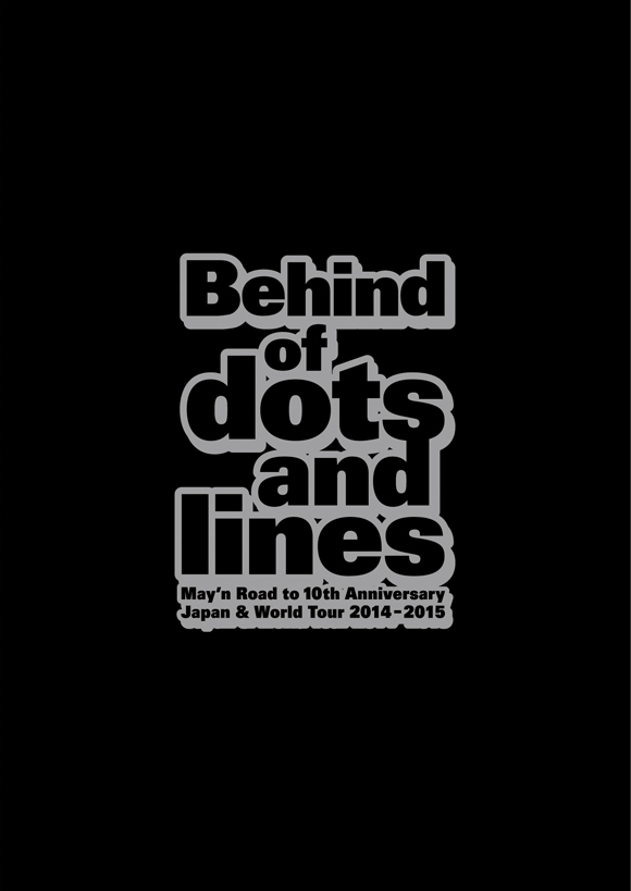 behind_dvd_5801