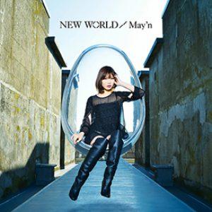 new_world_jk_ltd1_3201