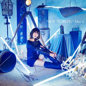 new_world_jk_ltd2_3201