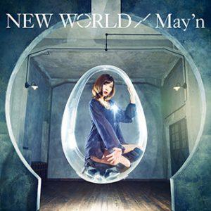 new_world_jk_reg_3201