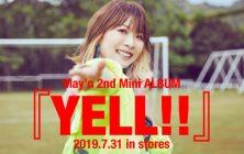 yell2