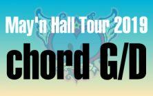 tour2019-GD