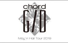 tour2019-GD3 (3)