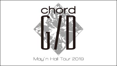 tour2019-GD3