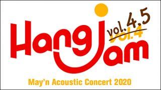 hangjam_logo_1108