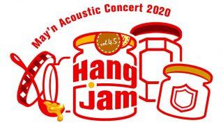 hangjam_vol4.5_logo_RGB_0716_typeB