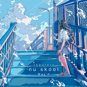 15Colors -nu skool-