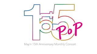 may'n-1to5-pop-r-12-15