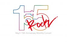 may'n-1to5-rock-2.26-c-w